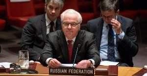 За последние три месяца умерли четыре российских дипломата. Совпадение?