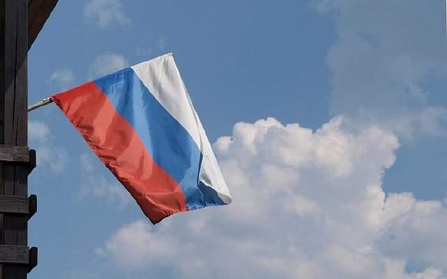 flag-1497279_1280-998x624