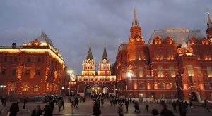 Состояние российской экономики и привлекательность биржевых инвестиционных фондов