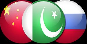 Могут ли Россия, Пакистан и Китай готовить вторжение в Афганистан?