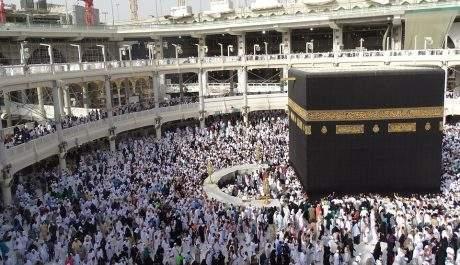 Mecca-Public-Domain-460x265.jpg