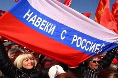 krym_rossija1
