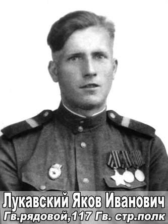 117 Гв.Кр.зн. стр.полк