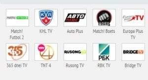 С помощью кардшаринг НТВ Восток жители Дальнего Востока смогут смотреть любимые программы