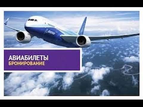 68348-bronirovanie-aviabiletov-sankt-petrburg