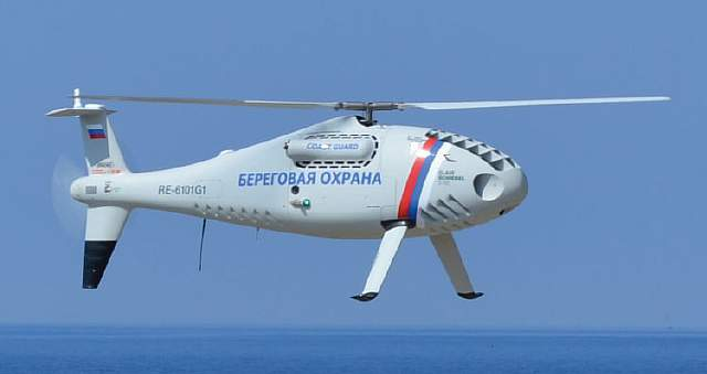 gorizont_g-air_camcopter_s-100.jpg