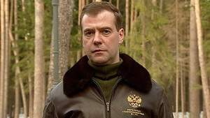photo-medvedev-pilot-jacket.jpg