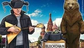 Технология «блокчейн» может помочь России ликвидировать отставание от наиболее развитых экономик мира