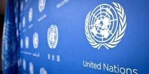 Первая в истории Конференция ООН по проблемам океана завершилась призывом восстановить его здоровое состояние