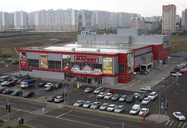 Подпись к изображению: Супермаркет «Магнит»