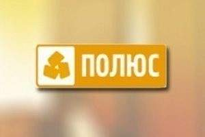 polyus-prodasha-dolya