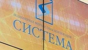 Судебная тяжба между «Роснефтью» и частной компанией АФК «Система» спровоцировала обеспокоенность инвесторов