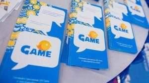 UDS Game — эффективный инструмент?