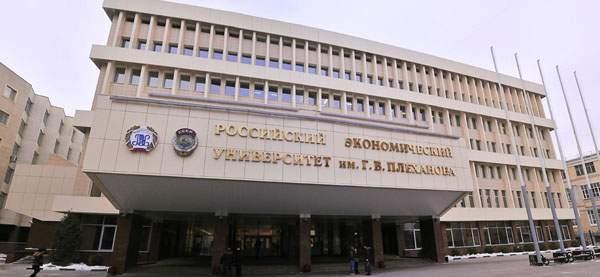 20151209_plekhanov_university_2