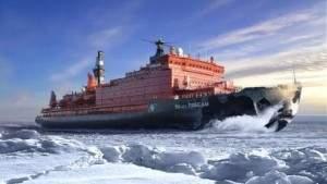 Россия отмечает сорокалетие покорения Северного полюса атомным ледоколом «Арктика»