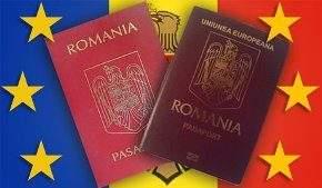 Обновленные правила подачи документов на гражданство Румынии