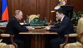 Stratfor: В России идет «зачистка» среди глав регионов