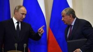 Конкуренция по-русски: история двух энергетических компаний