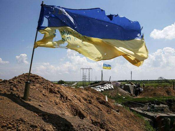 ukraine-flag-reuters-uaposition-600x450