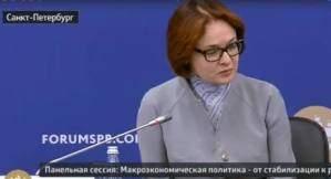 Российская экономика набирает обороты