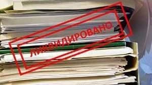 В России не сокращается число банкротств компаний