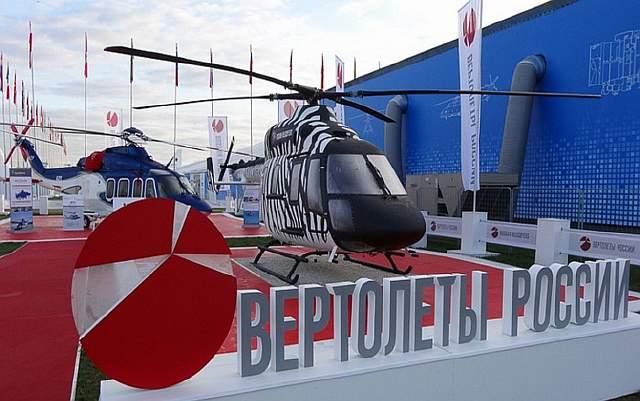 Вертолетыроссии67007
