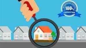Удобный онлайн сервис позволяет получить выписку из ЕГРН с печатью и проверить недвижимость перед сделкой купли/продажи