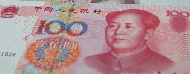 2017.11.30 - Yuan