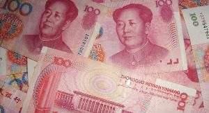 Прощай нефтедоллар: Россия планирует продавать свои облигации за юани