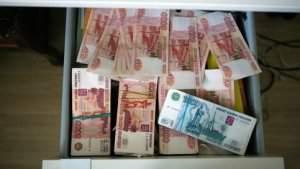 Розыгрыш одного миллиарда рублей в новогоднем тираже «Русского лото» — шанс для каждого