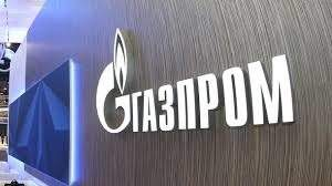 Недооцененный российский газовый гигант