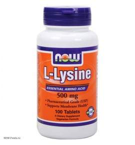 data-now-l-lysine-270x290