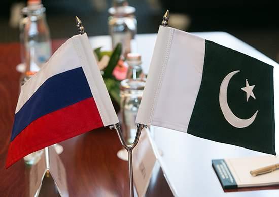 ros_pakistan-550