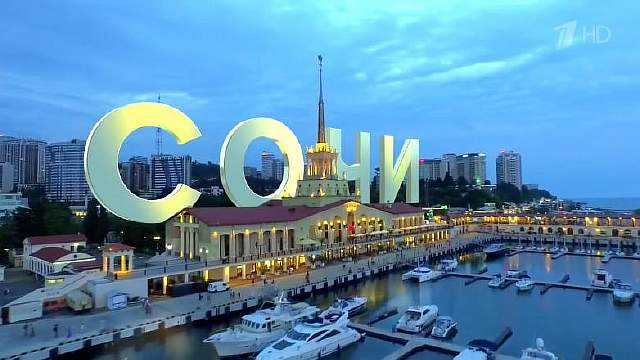 Sochi-1-1