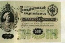Как определить подлинную ценность старинных монет и купюр