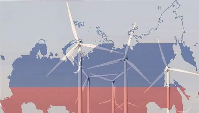 windRussia
