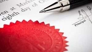 Консульская легализация в Астане: виза в Англию