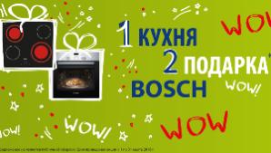 Акция «Одна кухня – два подарка» от компании «Кухонный Двор»