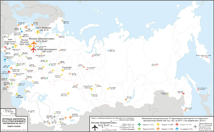 map-russia-airports-2017.png