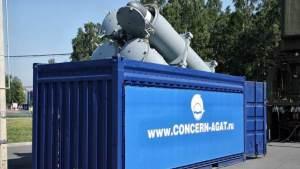 В России разрабатывают необычный способ уничтожения кораблей противника