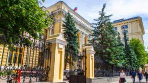 Россия готовится с помощью технологии блокчейн к выходу из системы SWIFT