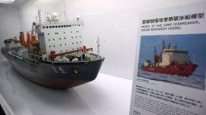 Китай планирует ввести в эксплуатацию атомный ледокол