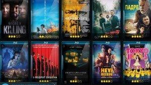 Просмотр фильмов в HD 1080 качестве