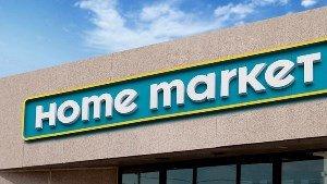 Компания HomeMarket предлагает предпринимателям проверенный способ построения собственного дела