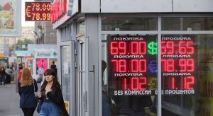 Bloomberg: Россия должна выкупать свои долговые облигации