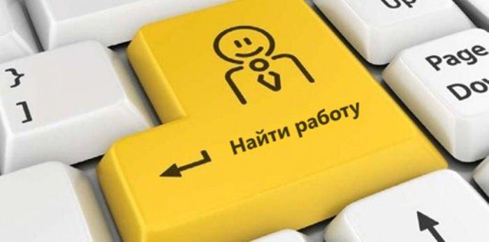 jobsora - работа в Ставрополе