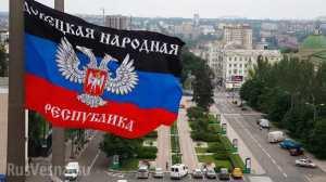 Как стать адвокатом в Донецке ДНР