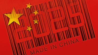 Займется ли Китай ребрендингом своей программы «Сделано в Китае-2025»?