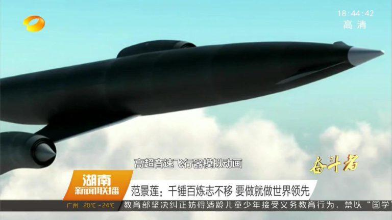 china-hypersonic-2.jpg