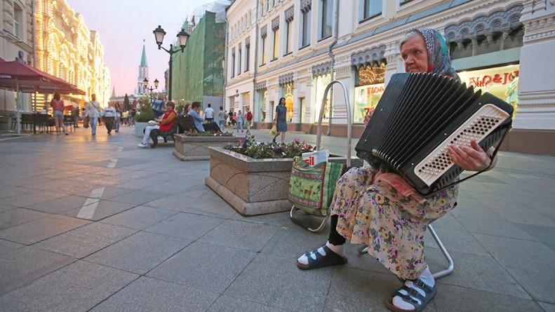IntelliNews: Сможет ли Россия вдвое сократить уровень бедности к 2024 году